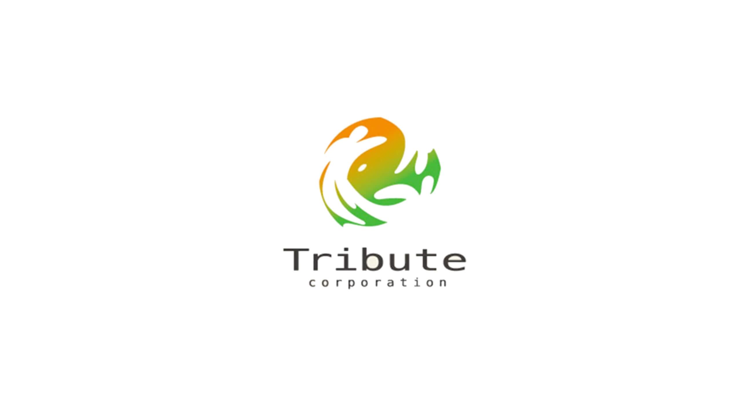 株式会社トリビュートのロゴ